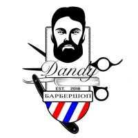 Франшиза сети барбершопов DANDY