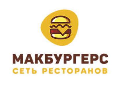 Бургерная «Макбургерс»
