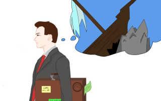Пошаговая инструкция по ликвидации ООО с долгами