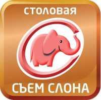 Федеральная сеть столовых «Съем слона»