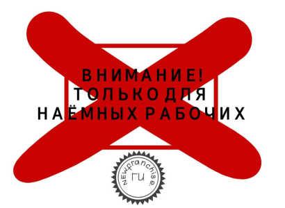 Права работника при ликвидации предприятия