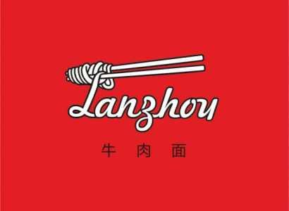 Китайский ресторан LANZHOU