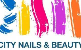Франшиза студии красоты City nails.studio