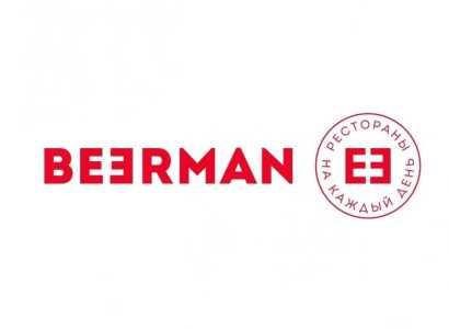 Сеть ресторанов BEERMAN