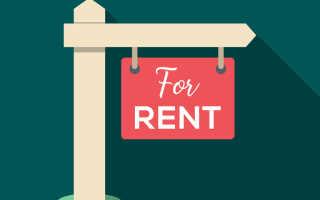 Оптимизация налогообложения при сдаче в аренду нежилого помещения