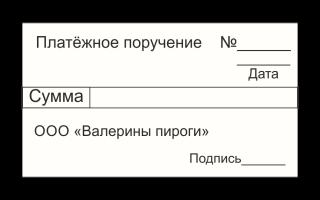 Реквизиты для оплаты налогов в 2019 году