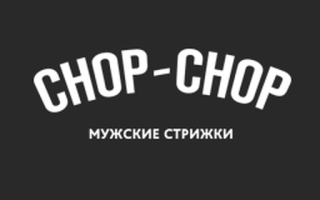 Франшиза барбершопа Chop-Chop
