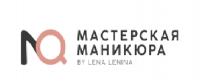 Салон маникюра «Мастерская Маникюра»