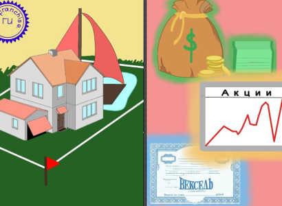 Можно ли внести уставный капитал имуществом и как его учесть