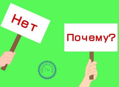 Почему банки отказывают ООО в открытии расчетного счета