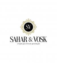 Франшиза студий депиляции SAHAR&VOSK