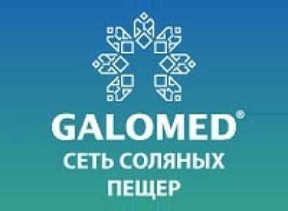 Соляная пещера «Галомед»