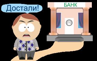 Закрытие расчетного счета ИП в 2019 году