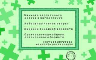 Типовой устав организации