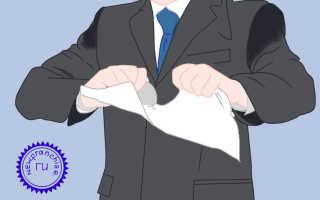Порядок закрытия расчетного счета при ликвидации ООО