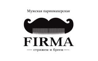 Франшиза сети мужских парикмахерских FIRMA