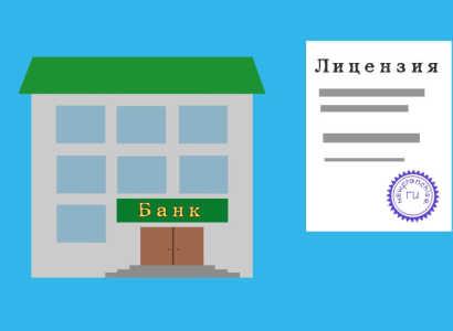 На какие вопросы банка нужно ответить при открытии расчетного счета ООО