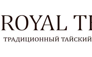 Спа-салона тайского массажа RoyalThai