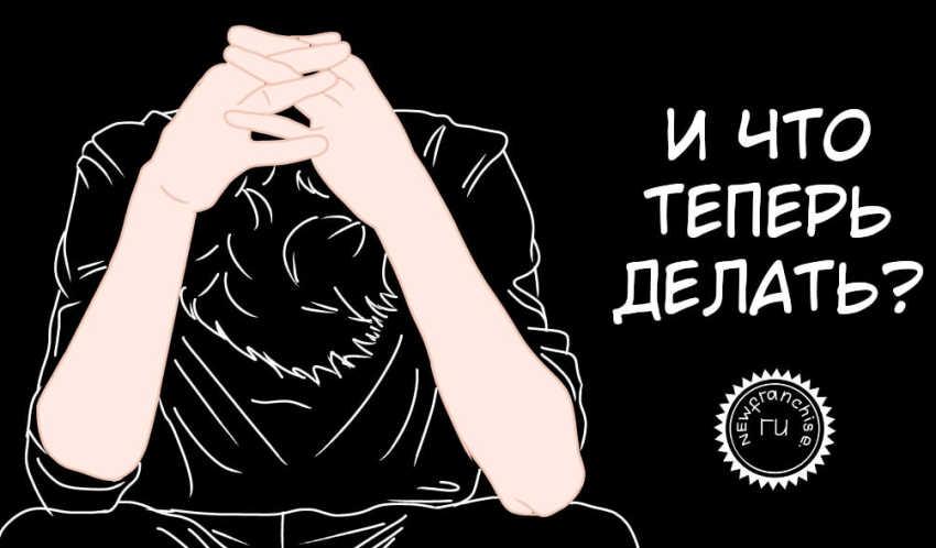 Порядок получения долей умершего учредителя ООО в 2019 году