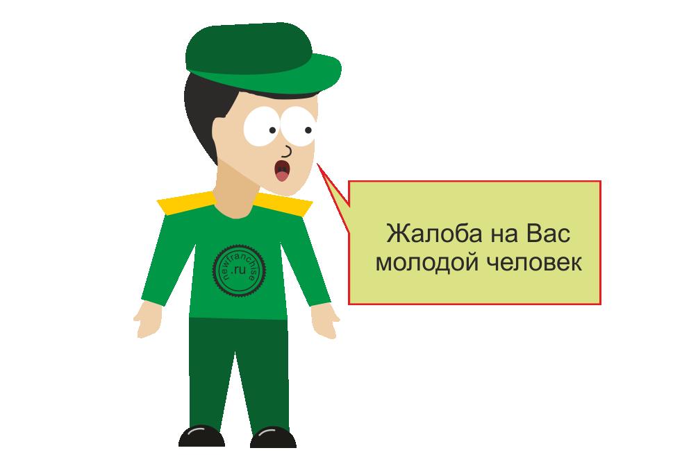Проверка ИП Роспотребнадзором в 2019 году: плановая, внеплановая, штрафы