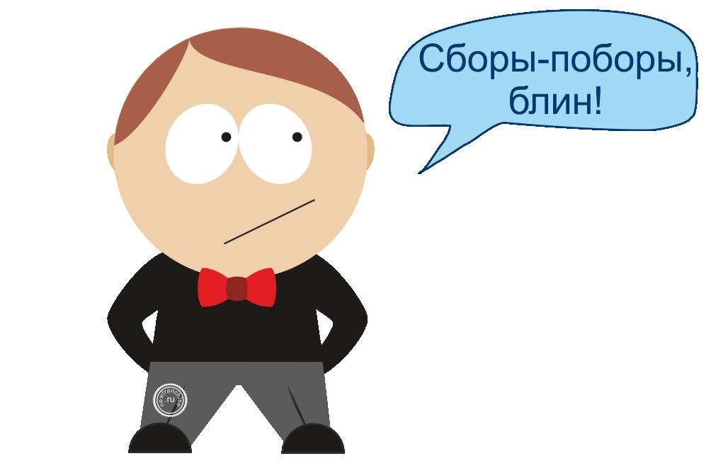 Как индивидуальному предпринимателю узнать задолженность в ПФР