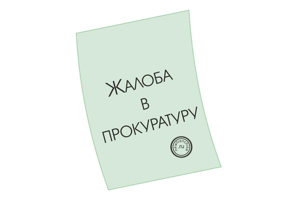Проверки ИП в 2019 году: основания, виды, сроки проверок