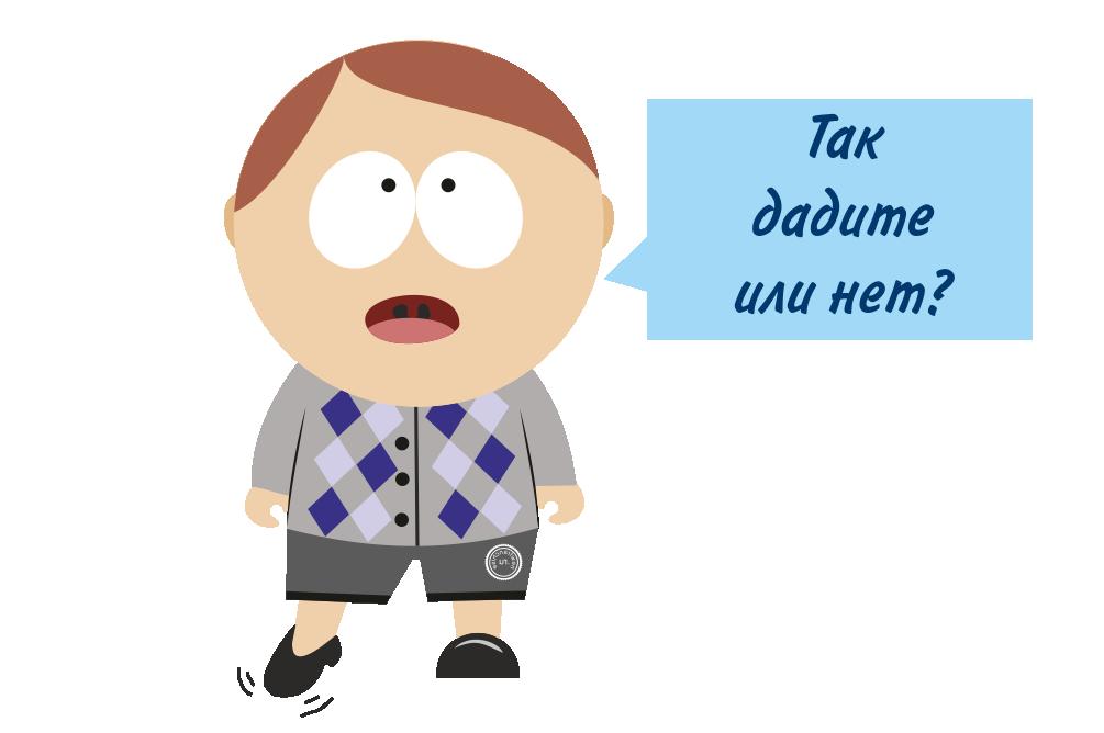Рассрочка (отсрочка) налоговых платежей ИП в 2019 году