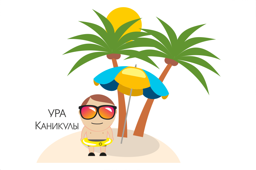 «Налоговые каникулы» при открытии ИП