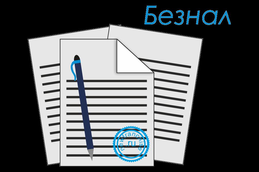 Оплата патента для ИП: порядок, сроки, реквизиты