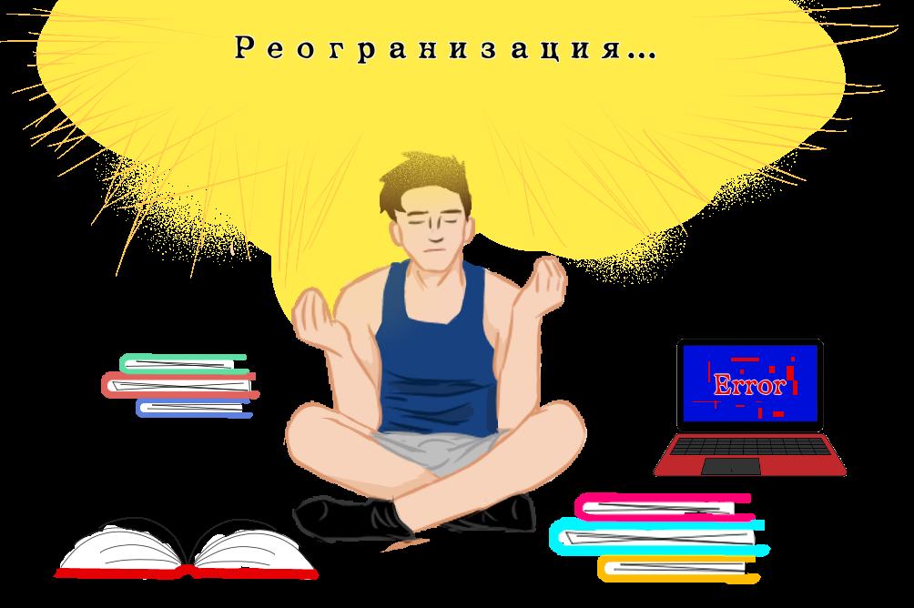 Преобразование МУП в ООО условия, порядок, пошаговая инструкция