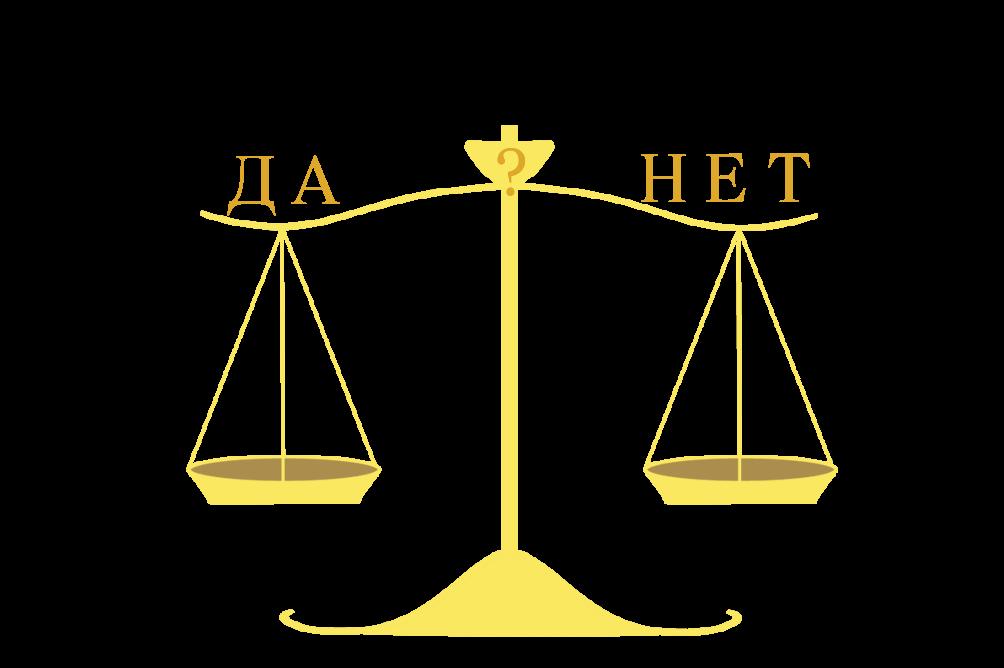 Регистрация ООО на домашний адрес учредителя