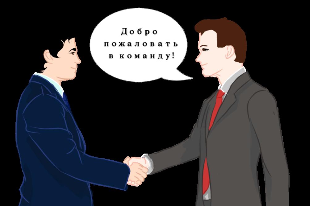 Действия после регистрации ООО: пошаговая инструкция