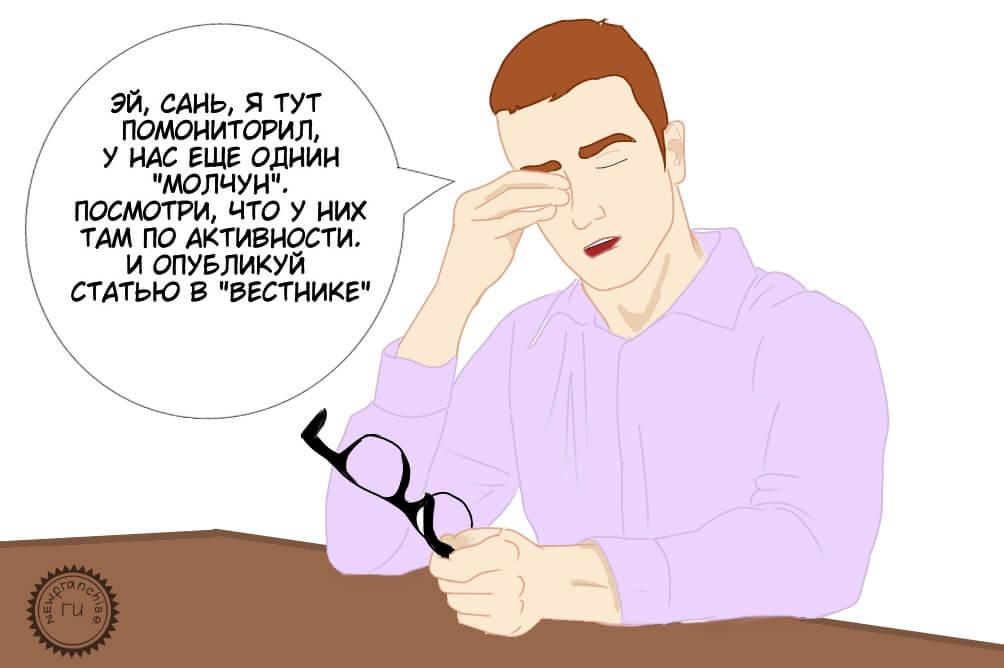 Изображение - Ликвидация юридического лица ифнс Prinuditelnaya-likvidaciya-ur-lica-budni-naloglvoi