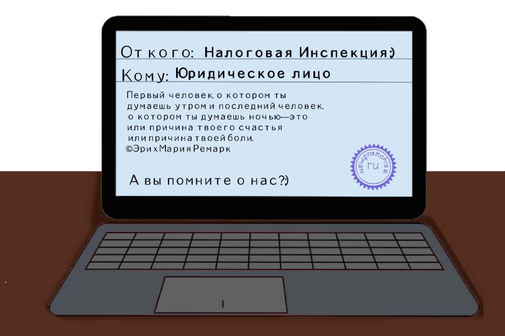 Изображение - Ликвидация юридического лица ифнс Prinuditelnaya-likvidaciya-ur-lica-pervie-znonochki