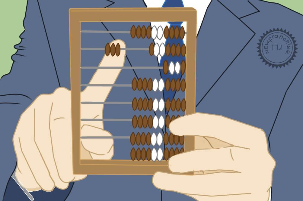 Ликвидация предприятия с дебиторской задолженностью: особенности, способы, порядок, правовая основа, сроки