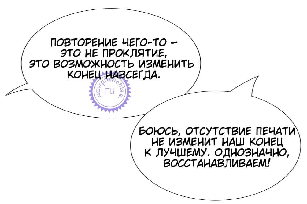 Утрата печати ООО: действия по восстановлению