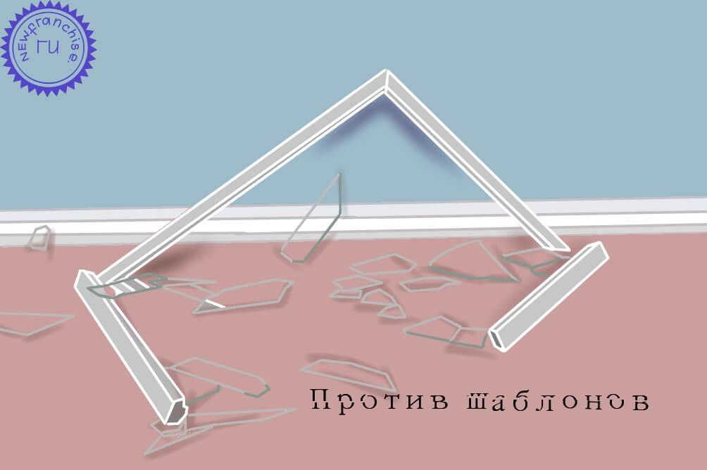 Уменьшение налогов при сдаче в аренду нежилого помещения
