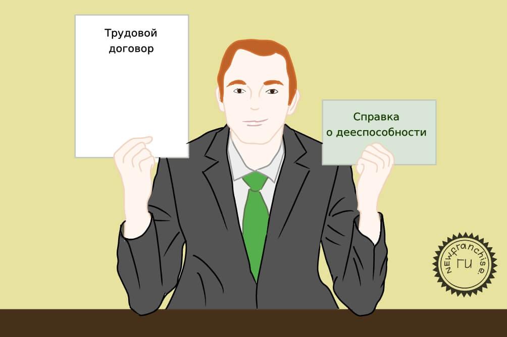 Как составить доверенность на представление интересов юридического лица