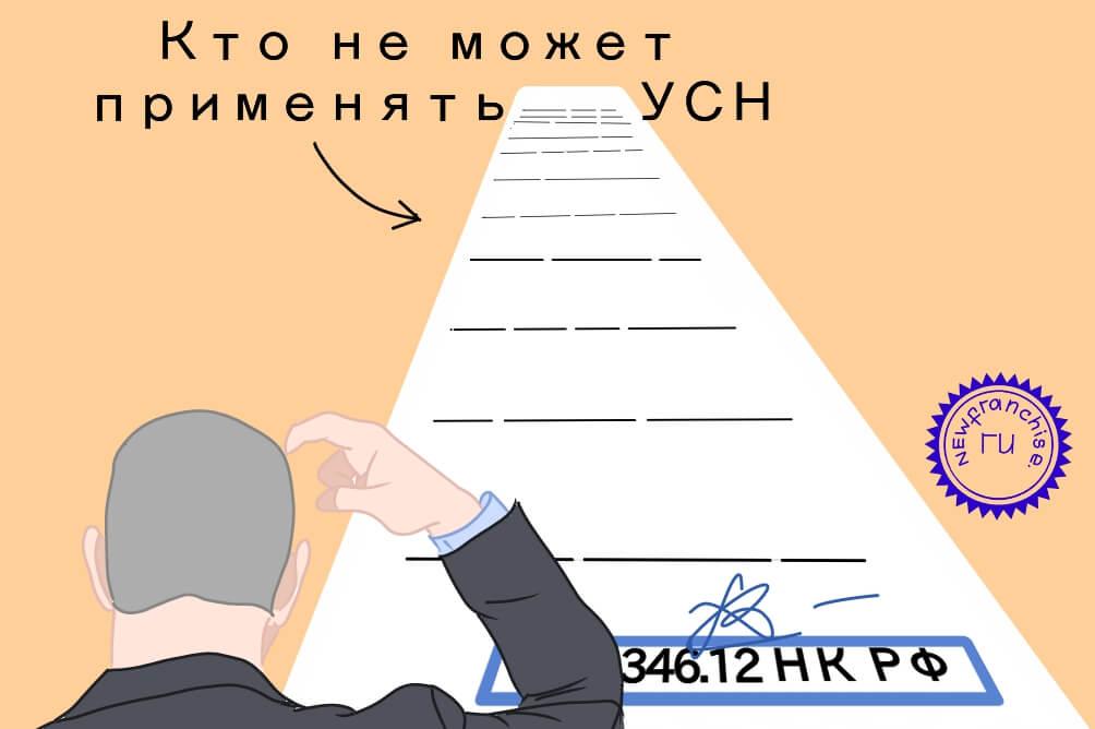 Отчетность ООО на УСН в 2019 году: формы отчетности, сроки сдачи
