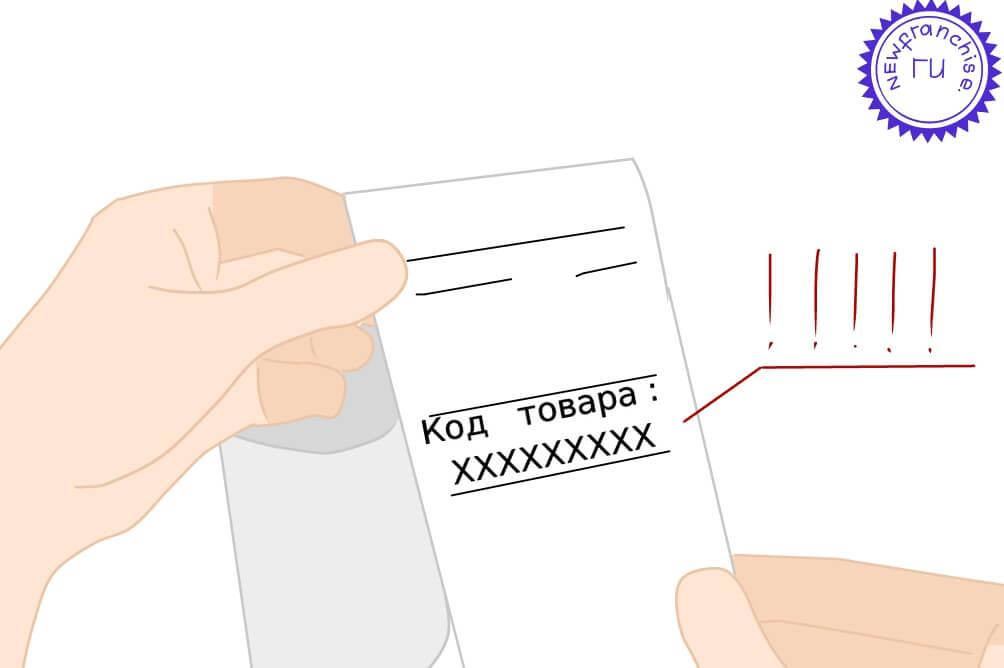 Основные изменения в деятельности ИП в 2019 году: налоги, законы, отчетность