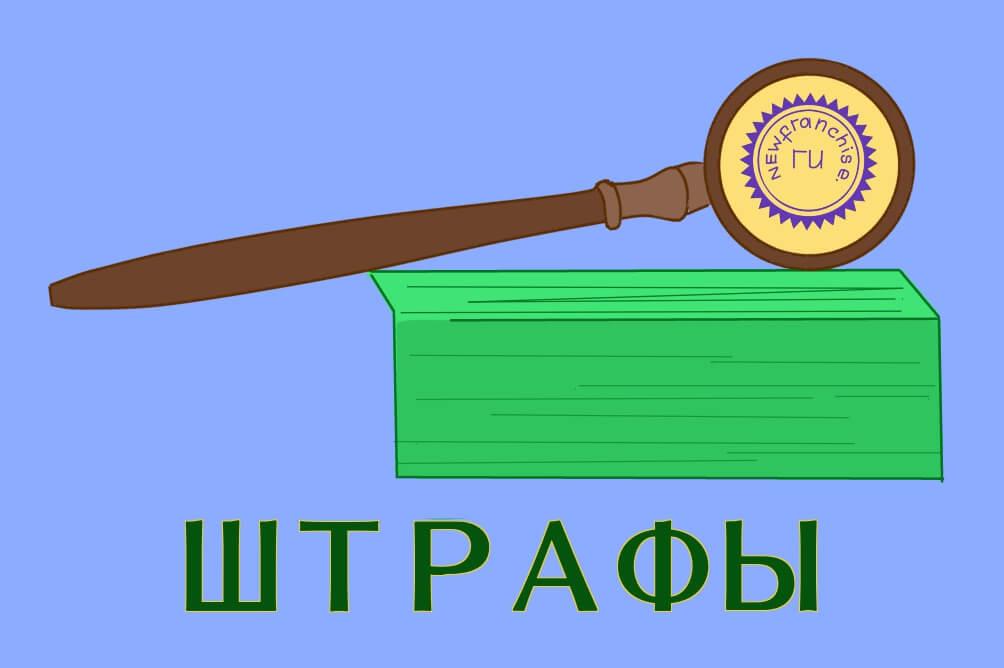 Бухгалтерская отчетность ООО в 2019 году: виды, сроки, ответственность, законодательная база