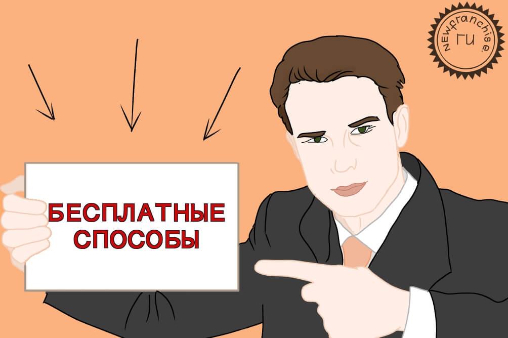 Как проверить сведения о задолженности по налогам юридического лица