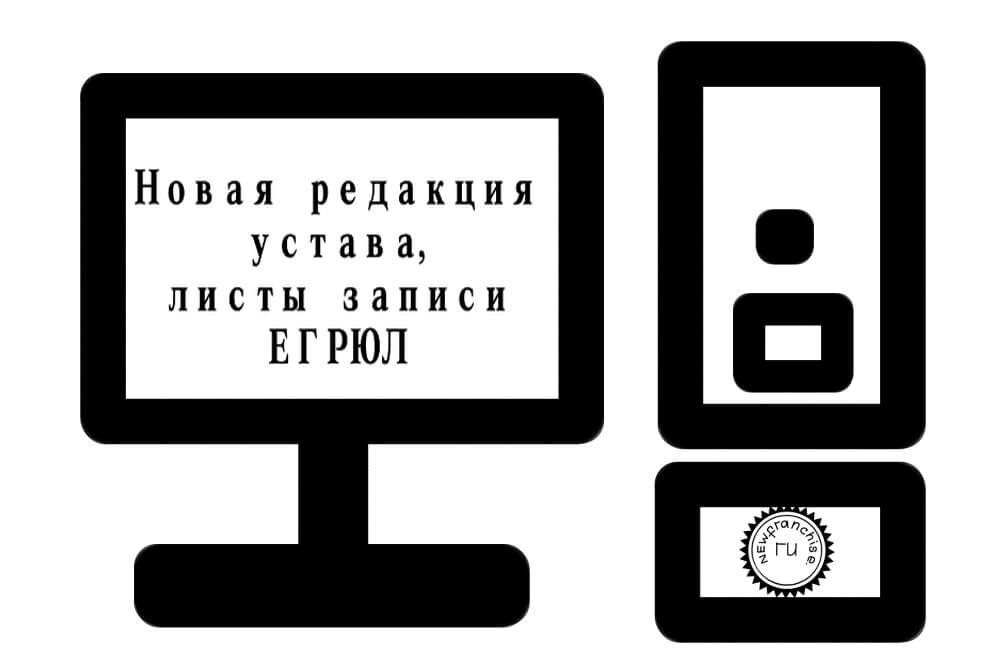 Назначение генерального директора ООО в 2019 году: решение учредителя, образец формы Р14001, нюансы регистрации