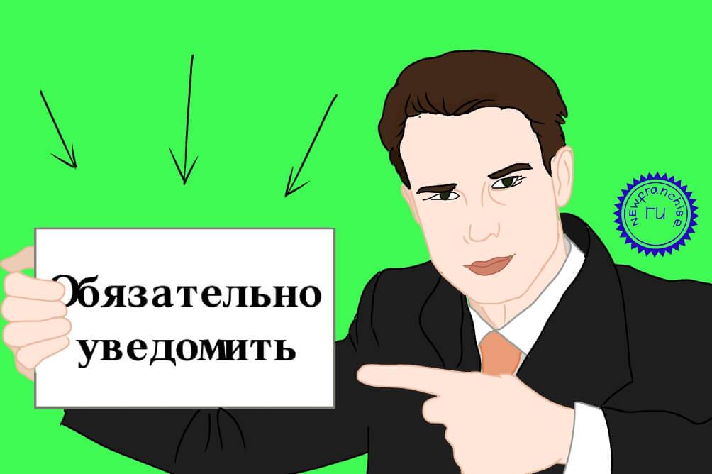 Особенности передачи долей в капитале ООО другому участнику: документы и особенности оформления сделки