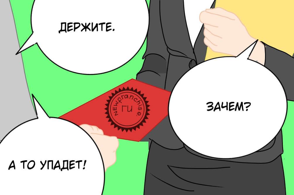 Нюансы увольнения директора ООО: основания, пошаговая инструкция, выплаты
