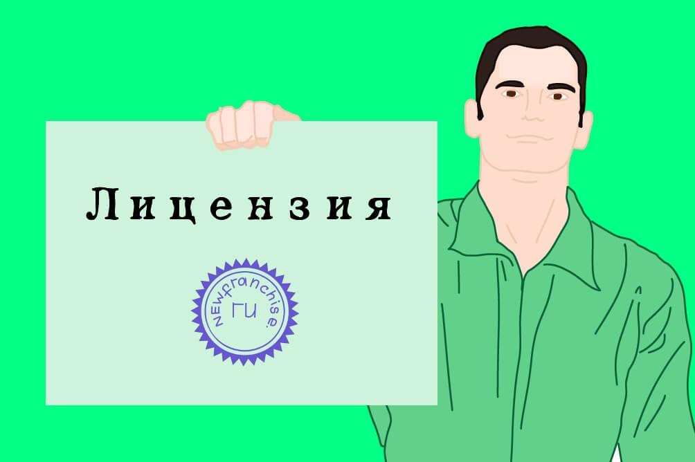 Порядок оформления страховки расчетного счета ООО: правила и нововведения 2019