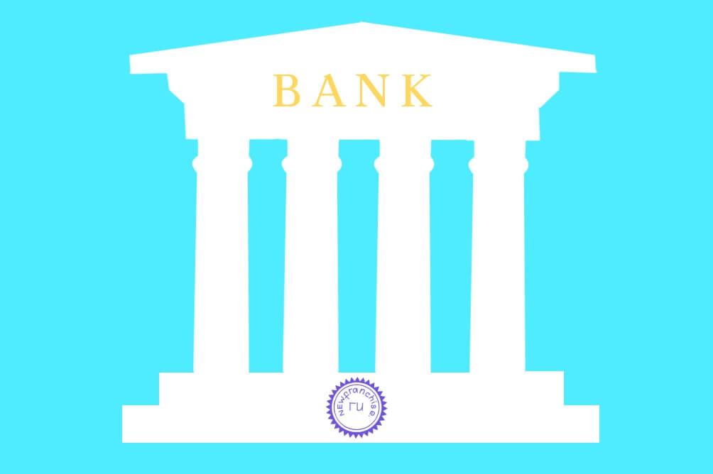 Оформление справки о расчетных счетах ООО: порядок, сроки, образцы