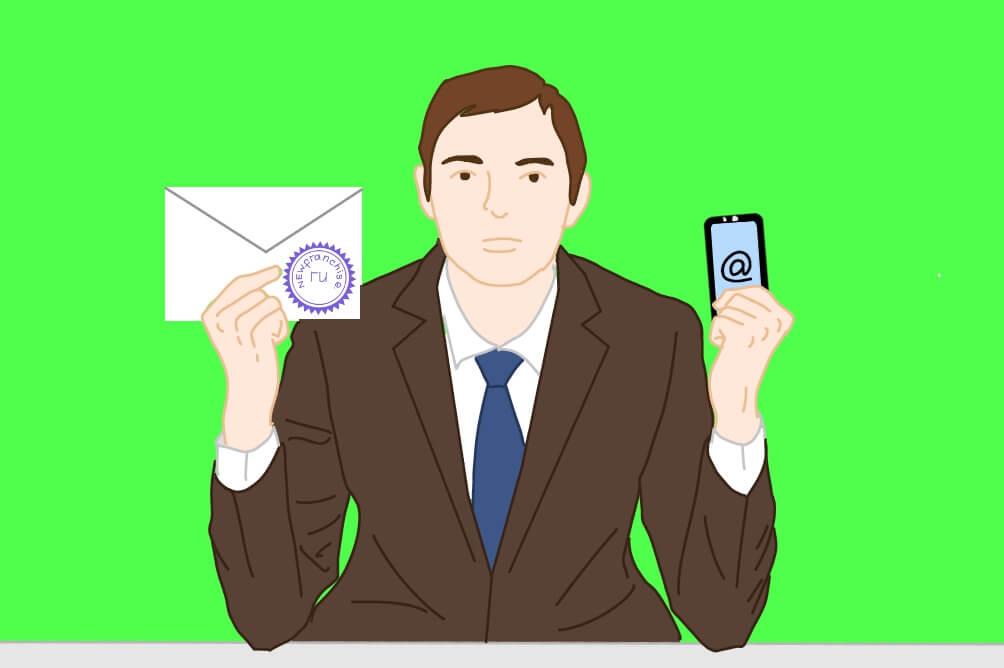 Письмо о смене банковского счета организации: правила составления, образец, срок рассылки