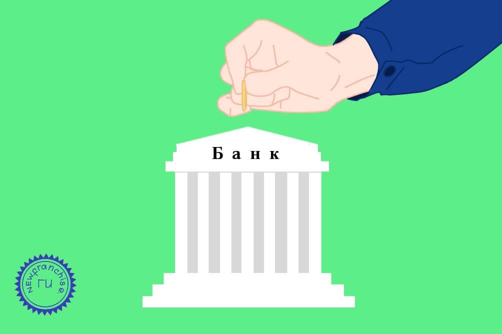 Правила внесения денег на банковский счет компании: основания, условия, способы, учет