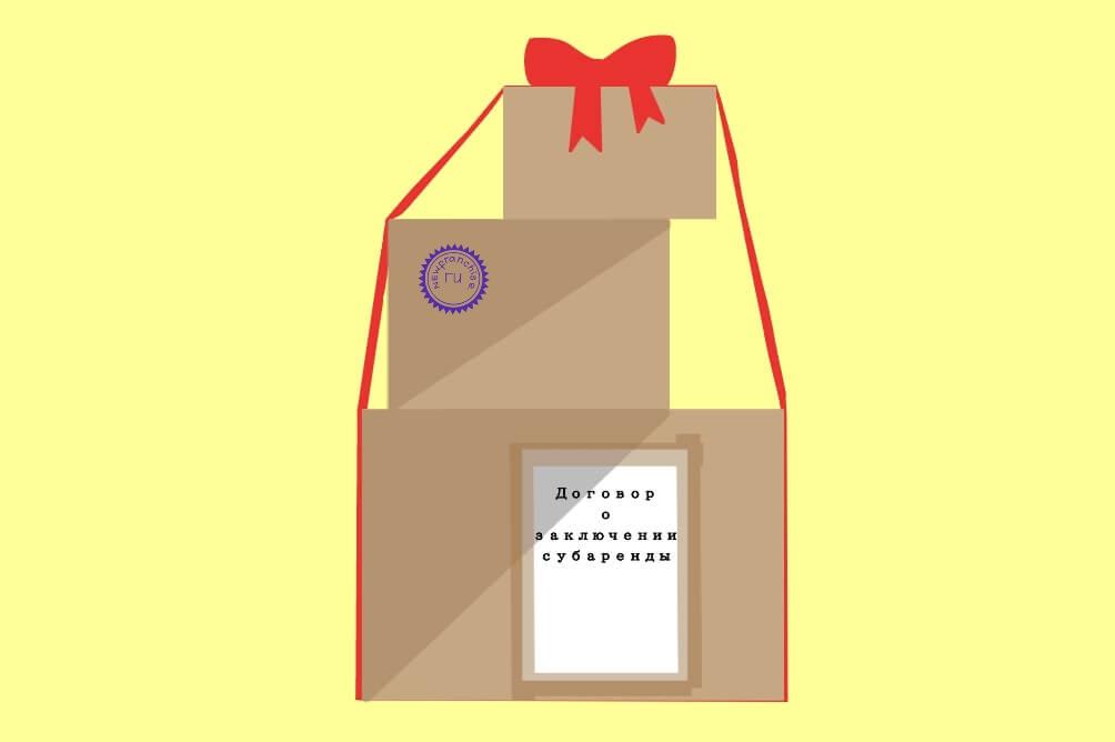 Что такое субаренда: содержание сделки, требования к договору, практика